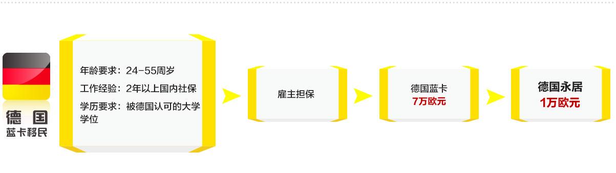 雇主联展new_08.jpg